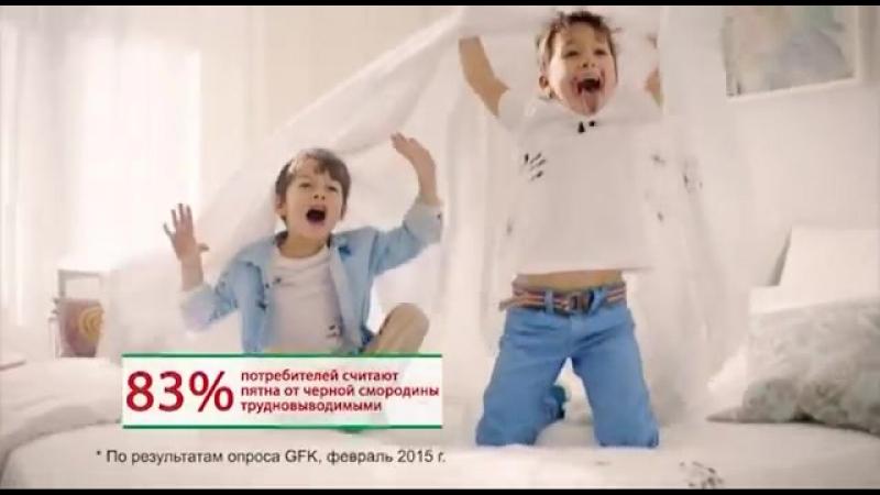 Анонсы, реклама, окончание ЧП и заставка Обзор (НТВ, 24.08.2015) (4)