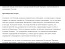 Дело Емельяна Пугачёва Нестыковки в официальной истории