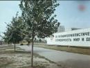 Одесса Проспект Академика Глушко 1978 1979 год Новостройки Отрывок из фильма Выгодный контракт