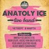 Anatoly Ice Live Band | 08.03.18 | Powerhouse