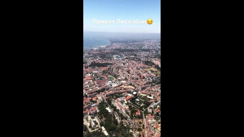 История в инстаграме Юлии: Юля прилетела в Лиссабон (Португалия)
