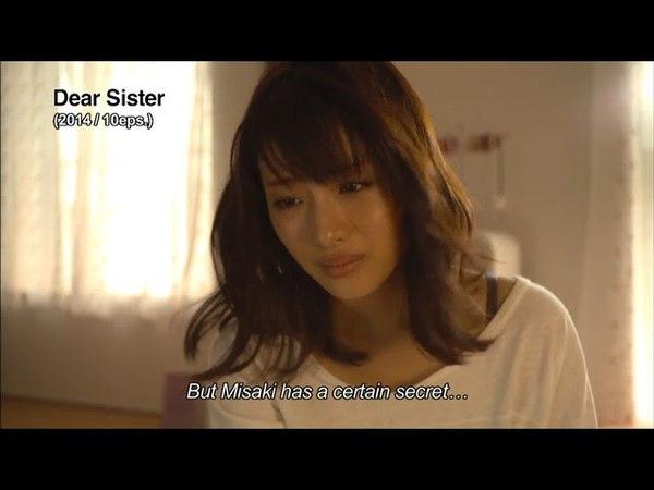 Dear Sister - Trailer 【Fuji TV Official】