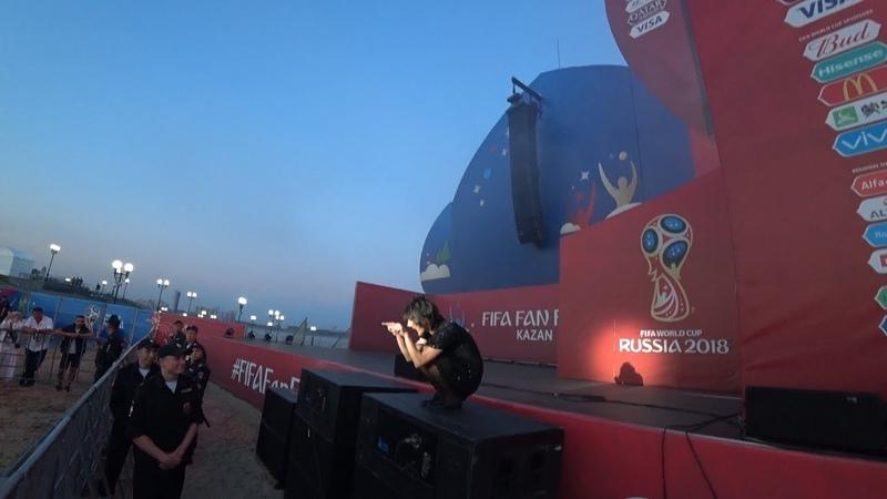 Земфира - 13. Лондон (04.07.2018, Казань, FIFA FAN FEST)