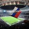 Наследие чемпионата мира. Стадионы