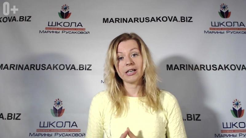 Уроки английского для детей 1-6 лет - marinarus.autoweboffice.ru/?r=afp=410g=110lg=ru