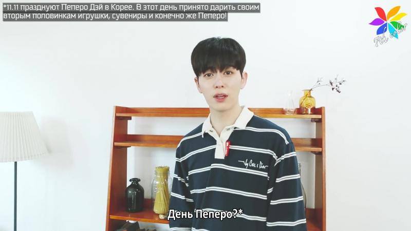 [RUS.SUB][11.11.17] Сообщение от Boyfriend по поводу