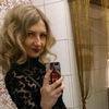 Ekaterina Lukyanova