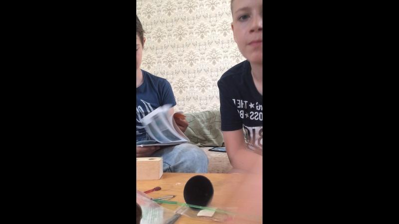 Опыты с Кириллом