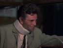 43. Коломбо S07e03 - Идеальное преступление 1978