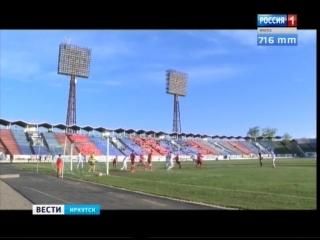 Футболисты «Зенита» после нулевой ничьей с «Читой» опустились на пятое место