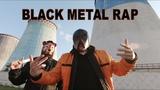 Siberian Meat Grinder - Black Metal Rap (Official Video)