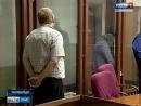 Приговор по делу об убийстве женщины-почтальона вынес облсуд