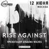 Rise Against | 12.06.2018 | Москва