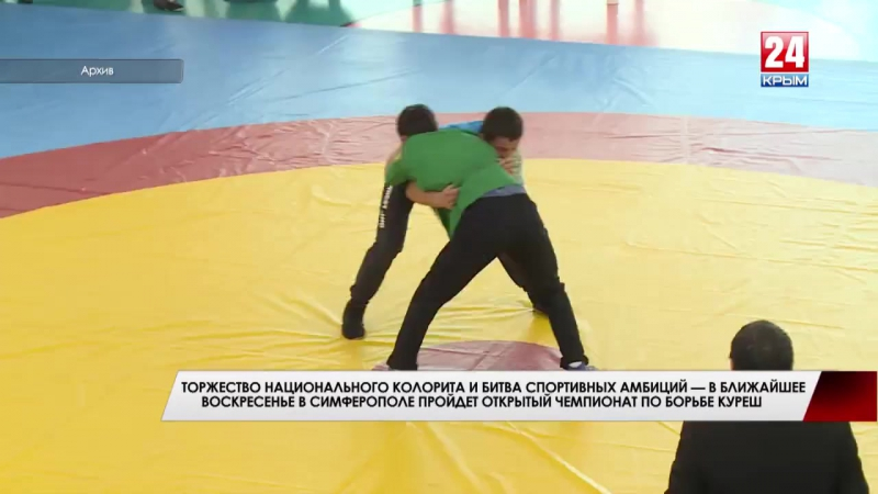 В оргкомитете соревнований сообщили, что общий уровень турнира будет соответствовать высокому уровню
