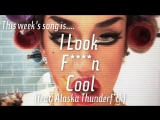 I Look F****n Cool (RUS) - Adore Delano's Let The Music Play