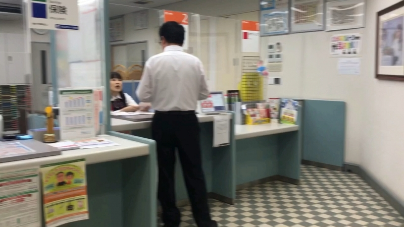 Nagoya Japan Shinkansen