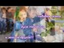 Рекламный ролик для Академии детства г.Иваново