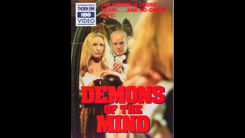 Демоны в мыслях \ Demons of the Mind (1972) Великобритания