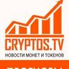 Биткоин и криптовалюты. Прогнозы и новости.