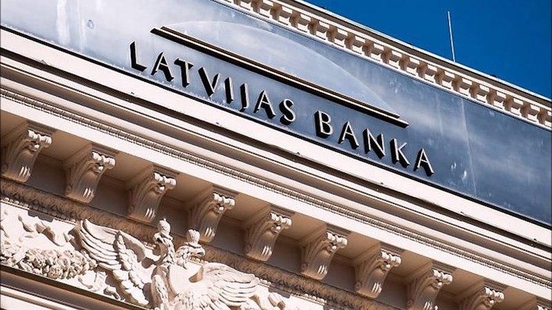 Российские олигархи вывели все деньги из Латвии, что ведет к колапсу финансовой системы страны