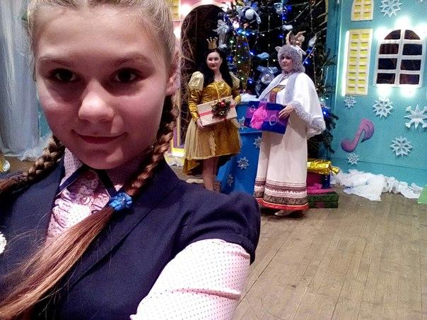 Фото №456241678 со страницы Карины Сабировой