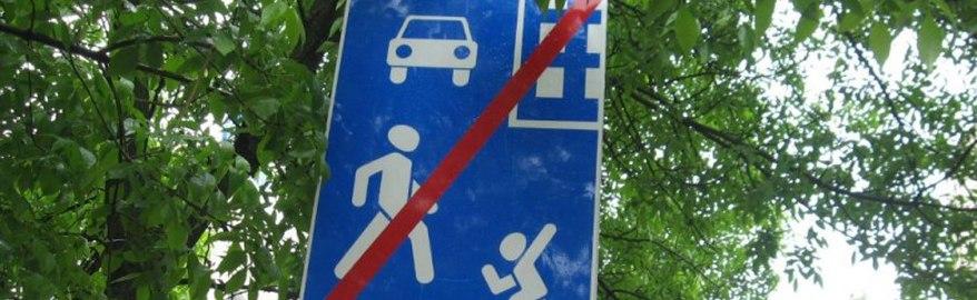 Можно ли остаться без прав, если скорость 80 км/ч? Тонкости ПДД, о которых вы не знали
