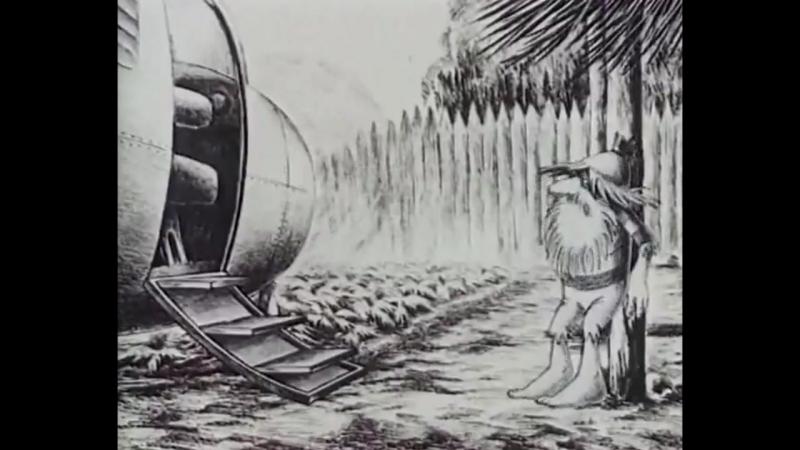 Робинзон и самолёт (1982)