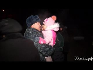 В Бурятии приветствовали бойцов сводного отряда полиции, вернувшихся из служебной командировки в Северо-Кавказском регионе