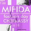 MIFIDA - fashion day. Cherkassy
