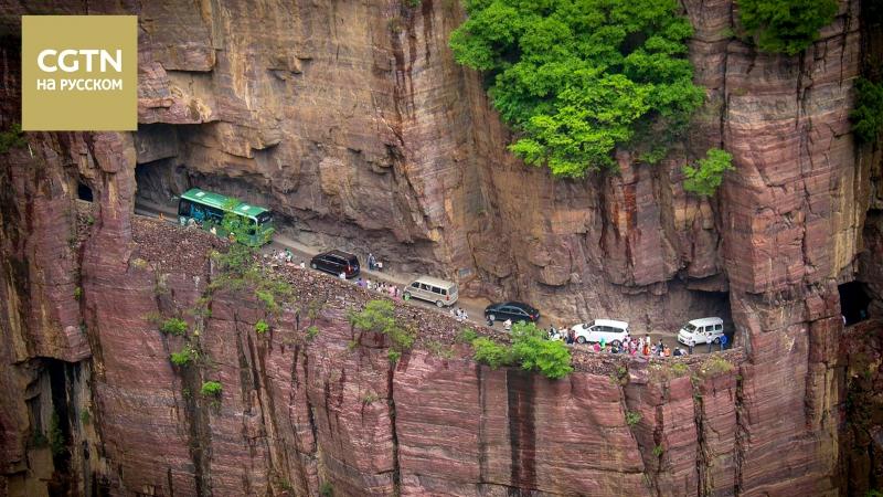 Уникальная дорога в провинции Хэнань