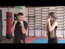 Урок 1 Передвижения в кикбоксинге
