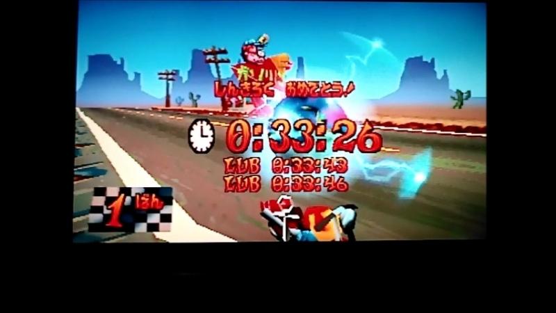 Crash Bandicoot 3:Warped (NTSC-J) Hog Ride Time Trial 33:26.WR