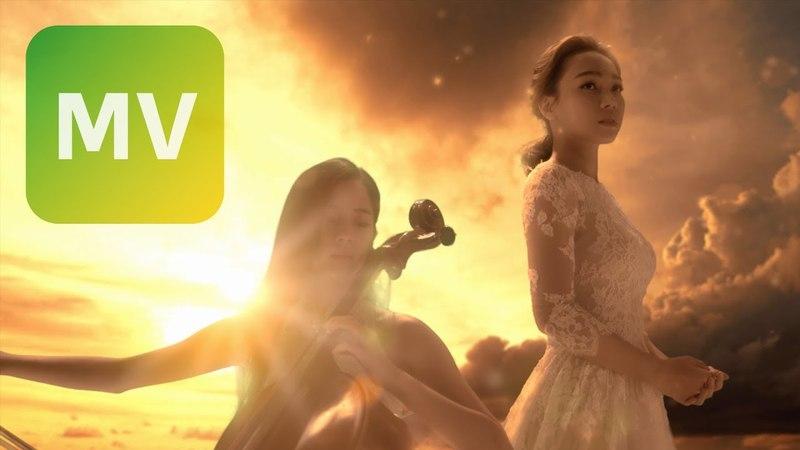 林采欣 Bae Lin feat 歐陽娜娜《一秒時光 Time in a Second》 電視劇「是!尚先生」片尾曲 Official MV