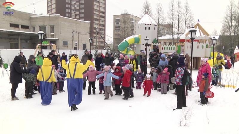 На обновленной центральной детской площадке г.Тосно прошел фестиваль Выходи гулять