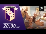 «Сливовая Ракия» на Gmbox | Warface + Overwatch