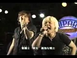 MAKE-UP - Pegasus Fantasy ORIGINAL (Live)