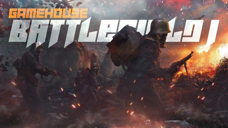 🍳 Поле Брани Первое Игра Battlefield 1