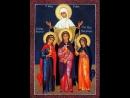Это православная икона святых Софии и ее дочерей Веры,Надежды и Любви, пострадавших за любовь к Господу Богу