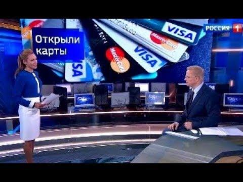 Фейк или правда Россияне в ШОКЕ из за возможного налога на переводы между физическими лицами