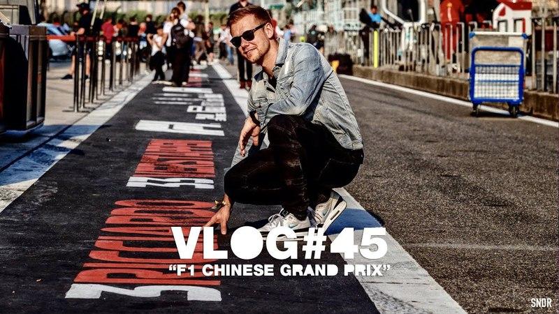 Armin VLOG 45 - F1 Chinese Grand Prix