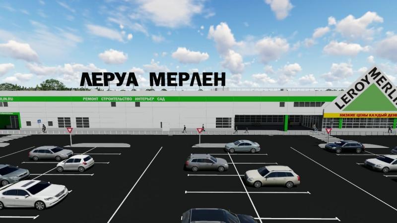 Видео визуализация гипермаркета Леруа Мерлен