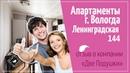 Отзыв о Компании Две Подушки г Вологда ул Ленинградская 144 август 16