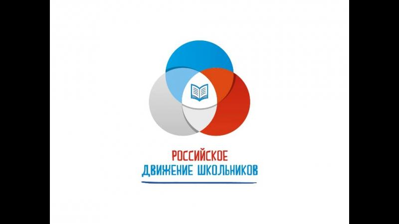Ролик РДШ ДО СМИД 2