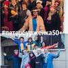Петербурженка 50+. Стильный проект