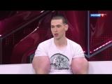 Руки-базуки_ Ради славы в интернете. Андрей Малахов.