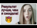 Глубокая чистка лица - face mask 3in1 - новинка орифлейм каталог 17-2017