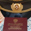 Военный пенсионер за Россию и ее вооруженные сил