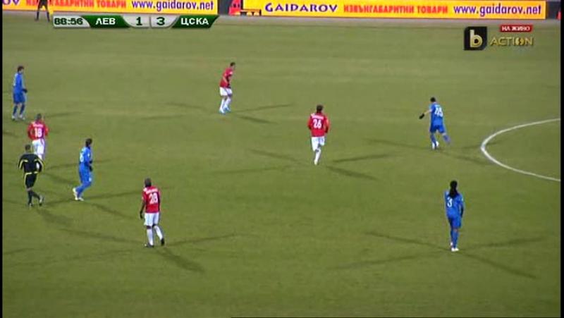 20110226_Levski-CSKA_rgfootball.net