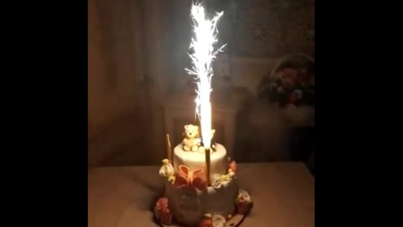 Вынос свадебного торта