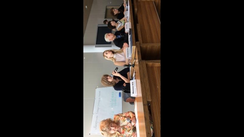 Конференция против МЭШ